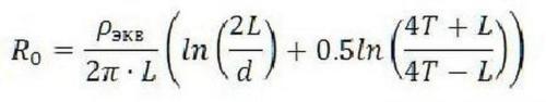 Формула для вертикальных заземлителей