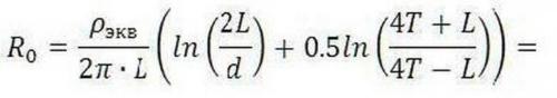 Формула расчета одного заземлителя