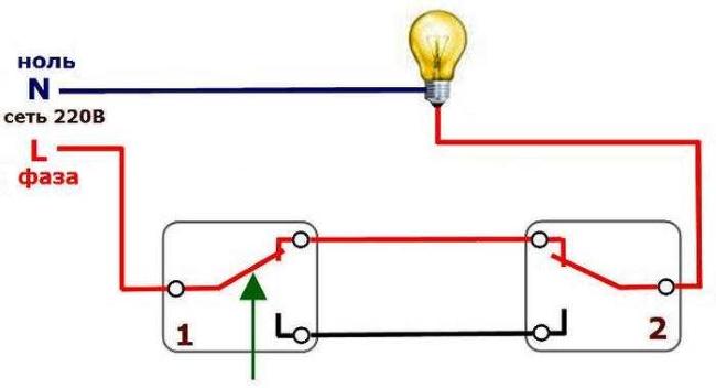 Схема проходных выключателей 03