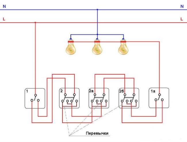 Схема управления светильником 04