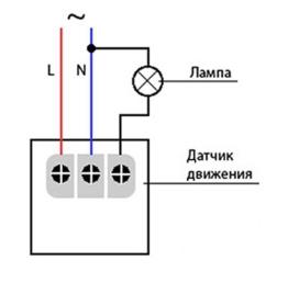 Схема подключения датчика движения 02