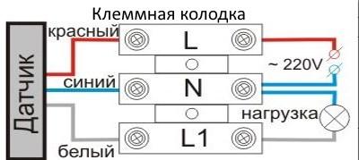 Схема подключения датчика движения 03