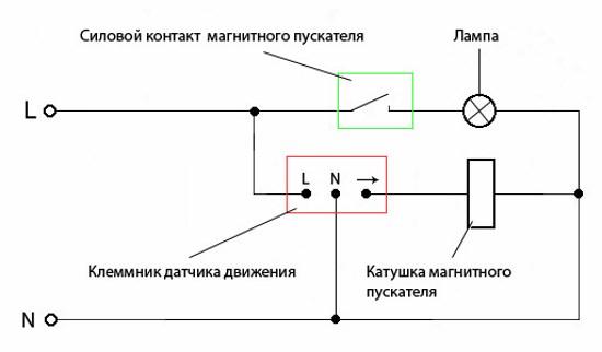 Схема подключения датчика движения 06