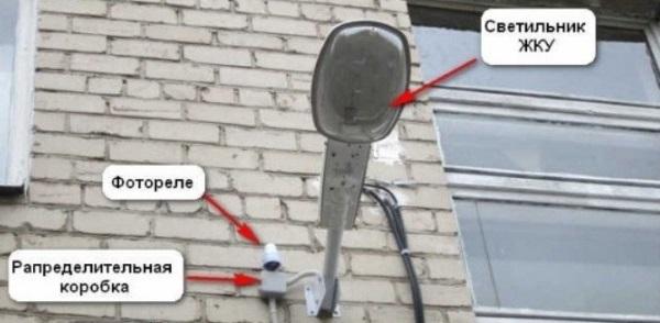 Установка уличного светильника с фотореле 06