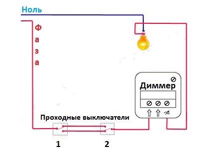 Как подключить диммер 04
