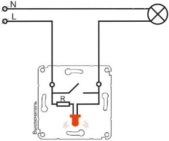 Подключение подсветки к выключателю 06