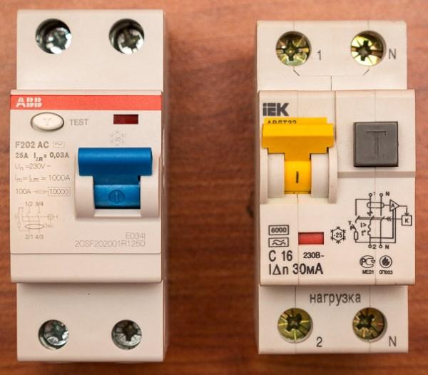 УЗО электронное или электромеханическое 02