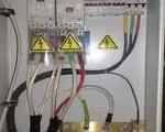 Защитное зануление электрооборудования 100