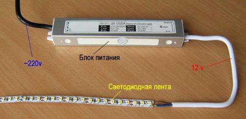 Подключение светодиодных лент 02