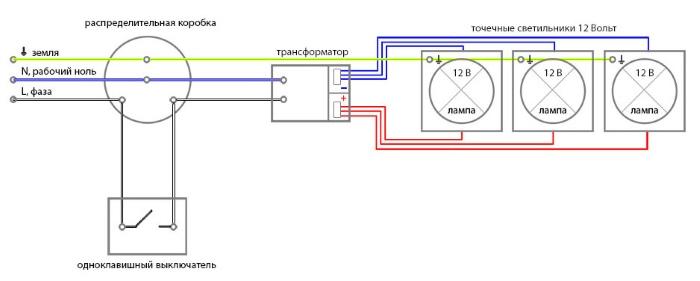 Схема подключения группы точечных светильников через трансформатор на 12 В