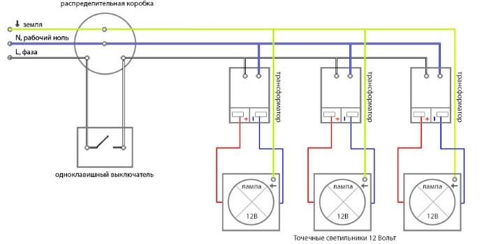 Схема подключения 3-х групп точечных светильников через отдельные трансформаторы на 12 В
