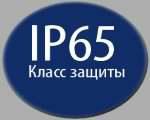 Степень защиты IP расшифровка 100