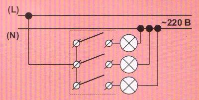 Как подключить трехклавишный выключатель 01
