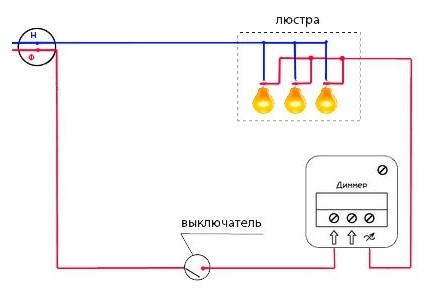 Схема подключения диммера для светодиодных ламп 220В