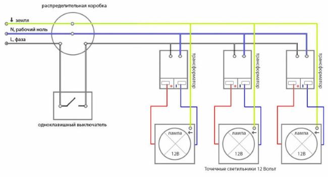 Схема подключения каждой галогенной лампы через свой трансформатор