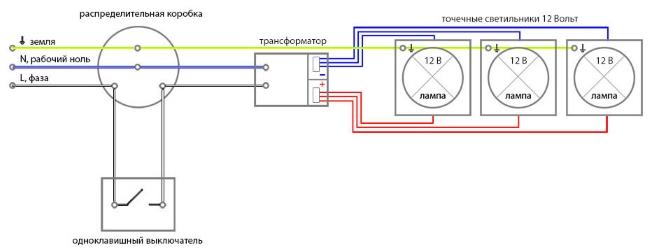 Схема подключения паралельно трех галогенных ламп через трансформатор