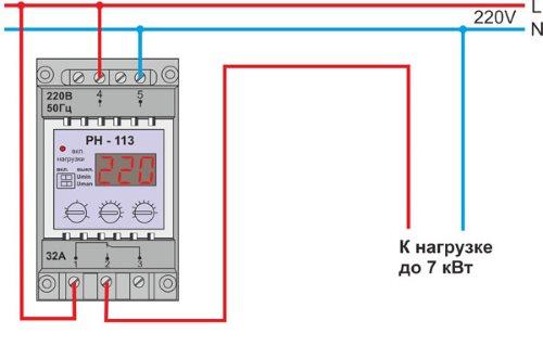 Схема подключения реле напряжения при нагрузке меньше 7 кВт