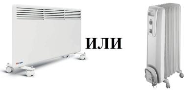 конвектор обогреватель фото