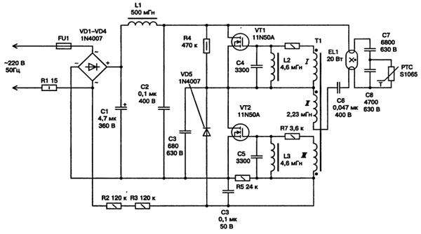 elektronnyj-ballasta-kompaktnyx-lamp