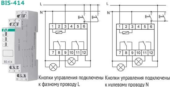 Реле BIS-414