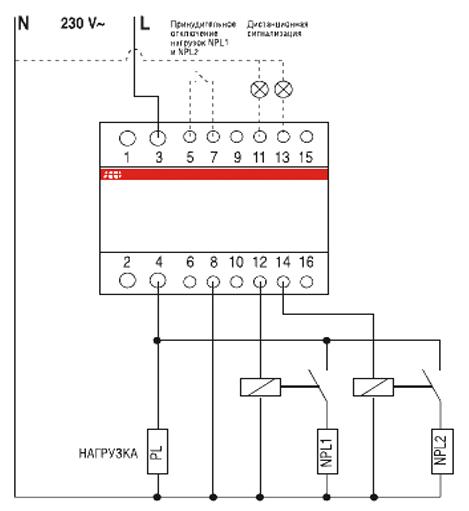 Схема через пускатель