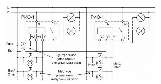 Схема двух реле РИО - 1
