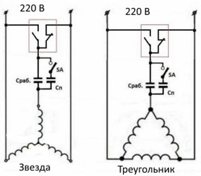 Подключение трехфазного двигателя от однофазной сети