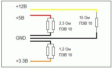 Вариант нагрузки для БП компьютера