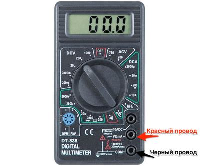 voltage measurement 01
