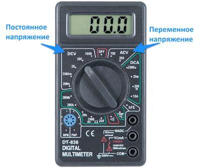 voltage measurement 02