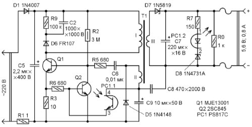 Pulse charger circuit for phone