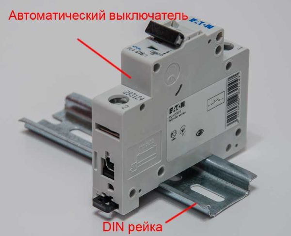Установка автоматов на DIN-рейку