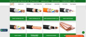 Что такое кабельная продукция