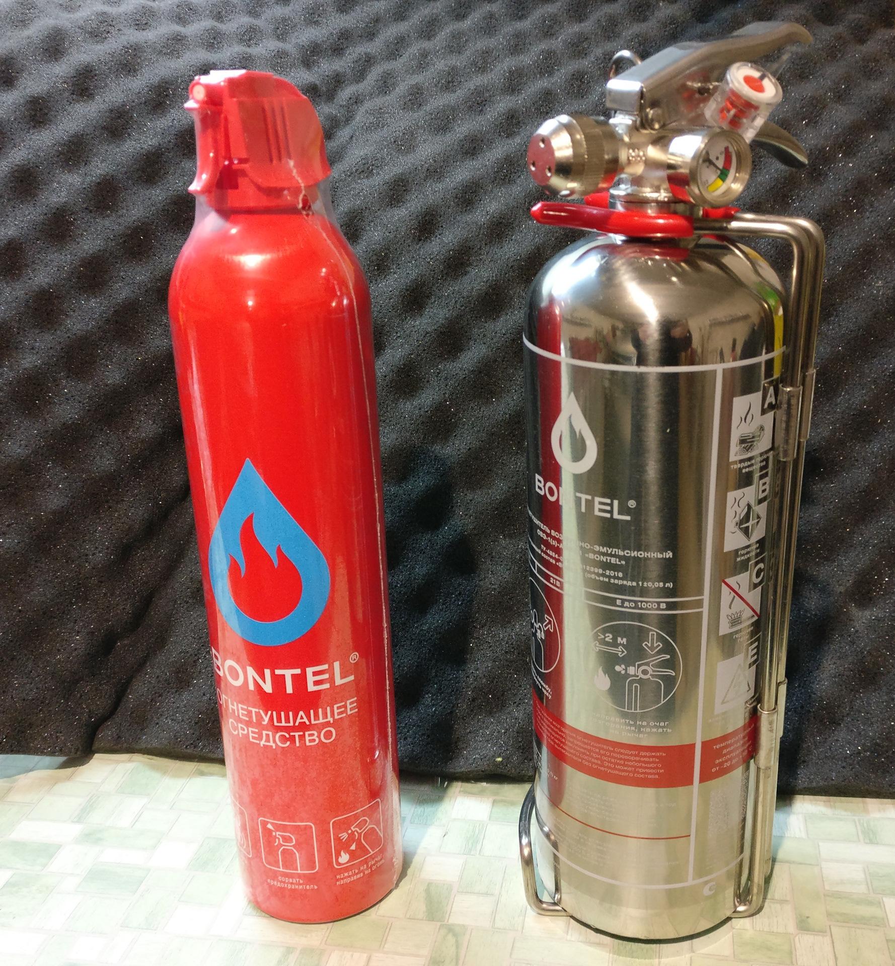 """Противопожарное оборудование от компании """"BONTEL"""""""